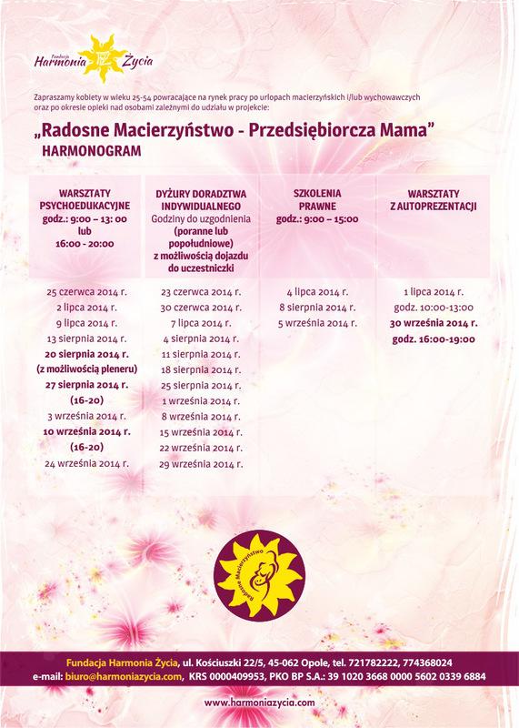2014B-08-Mama-a4a-s2.jpeg